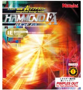 NR-8530_ハモンドFA