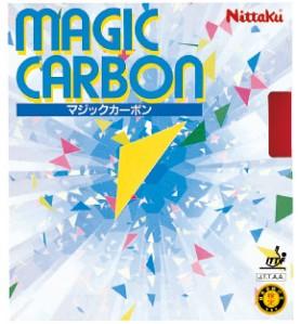 NR-8210_マジックカーボン