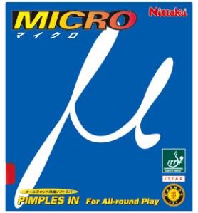 NR-8520_マイクロ