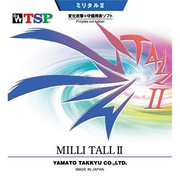 20603_ミリタルⅡ OX