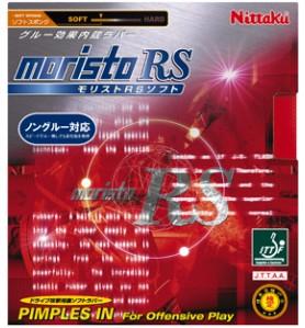 NR-8690_モリスト_RS_ソフト