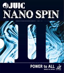 ナノスピン II