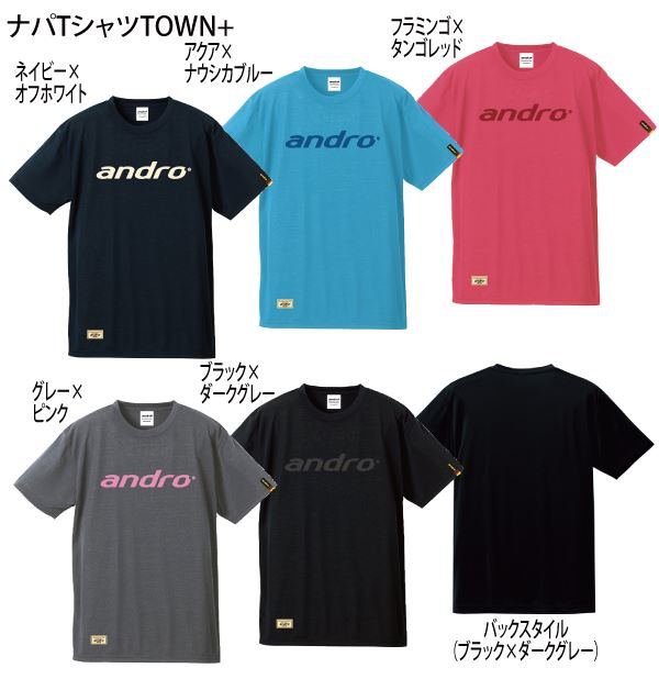ナパTシャツ TOWN+