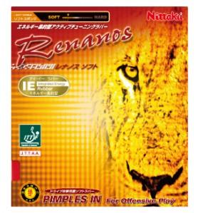 NR-8542_レナノス ソフト