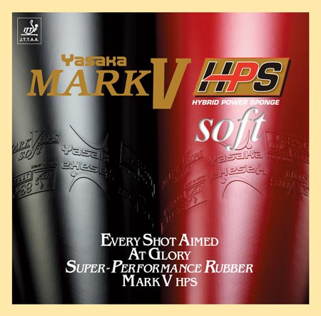 マークV・HPS ソフト