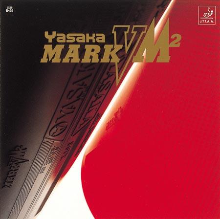 マークV・M2