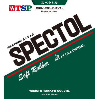 20082_スペクトル