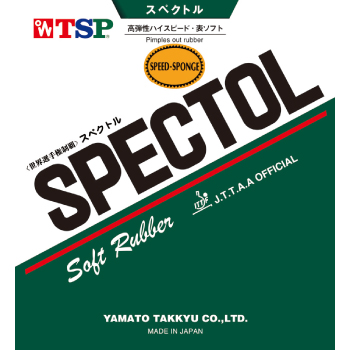 20192_スペクトル・スピード