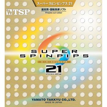 20822_スーパースピンピップス・21 sponge