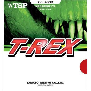 20861_T-REX