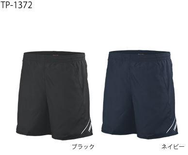 TP1372