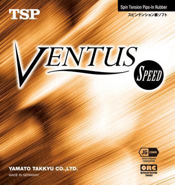 20421_ヴェンタス スピード