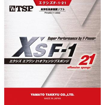 20091_エクシズ F-1・21 sponge