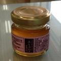 ニホンミツバチ50g