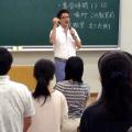 音楽教育講座