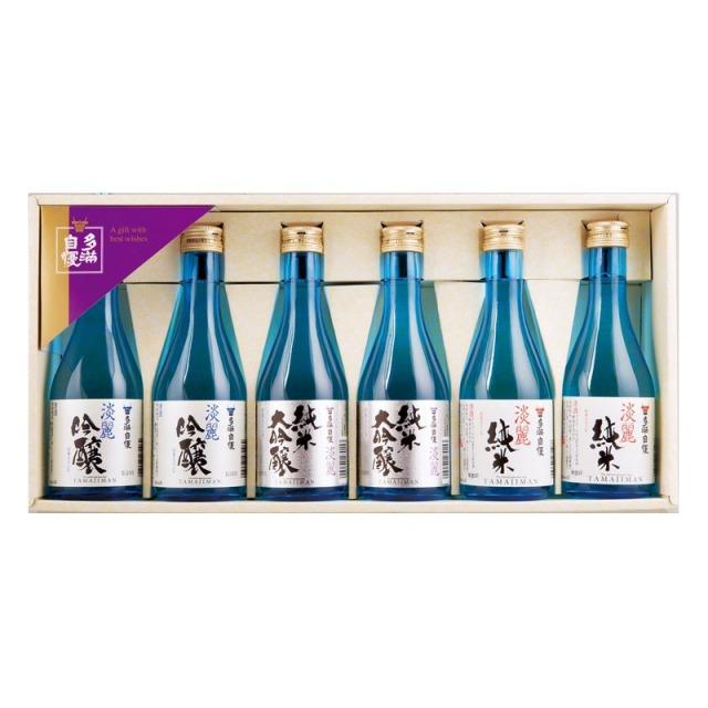 淡麗6本セット300ml (純米大吟醸・吟醸・純米)化粧箱入り
