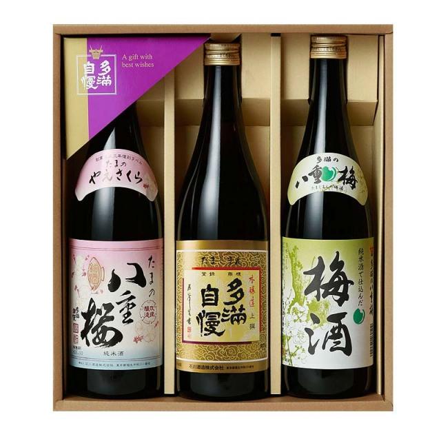 八重桜、上撰、梅酒のギフトセット