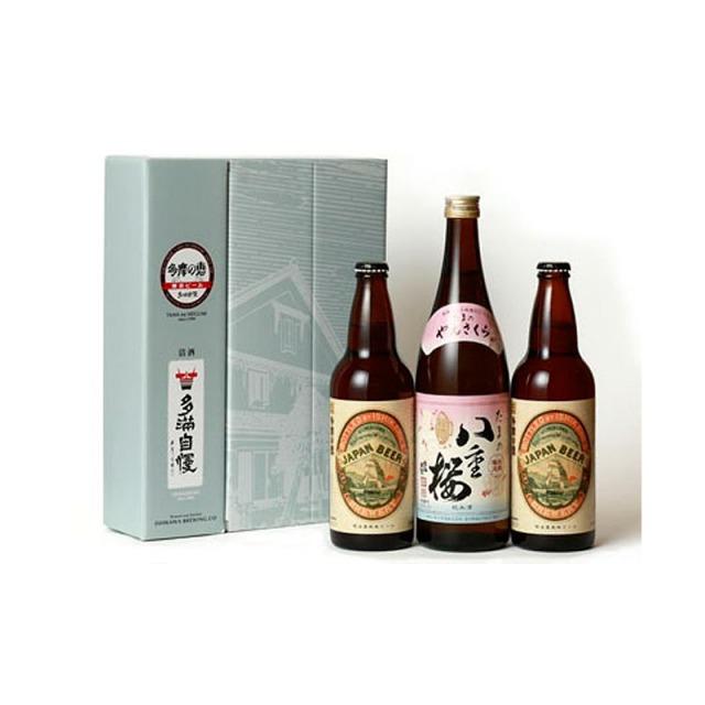 たまの八重桜と明治復刻地ビールのセット