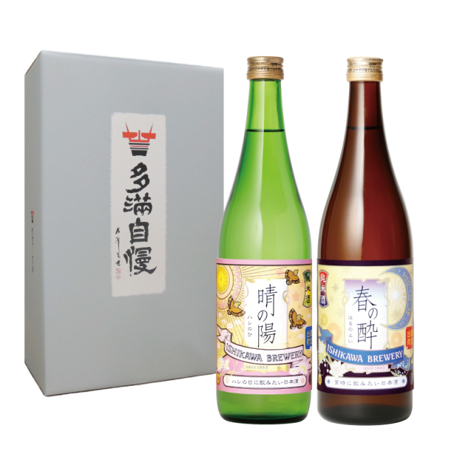 多満自慢 限定販売「花見酒」 720ml 2本セット
