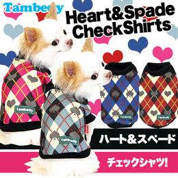 ハート&スペード★シャツ