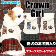 愛犬のお名前入り★クラウンガール★ワンピース