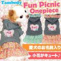 愛犬のお名前入り★ファンピクニック★ワンピース