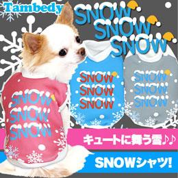 スノースノースノー★シャツ