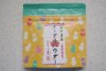 メープルパウダー(ほうじ茶) 50g入