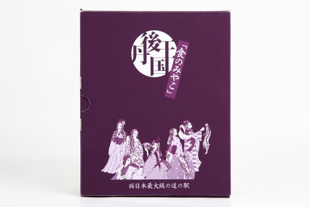 京都丹後コシヒカリ2kg 【贈答用】【特別栽培米】【専用の化粧箱で送付します。】