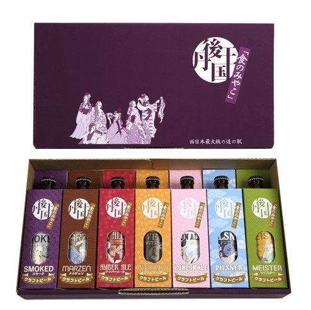 京都丹後クラフトビール【7本セット】【専用の化粧箱で発送】お土産やギフト・贈答にも