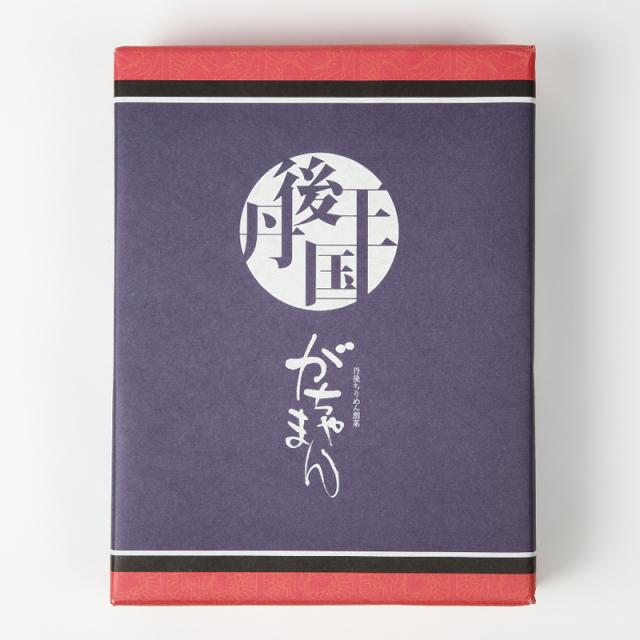 京都丹後のお土産の定番品 がちゃまん10個入り【丹後王国「食のみやこ」限定パッケージ】