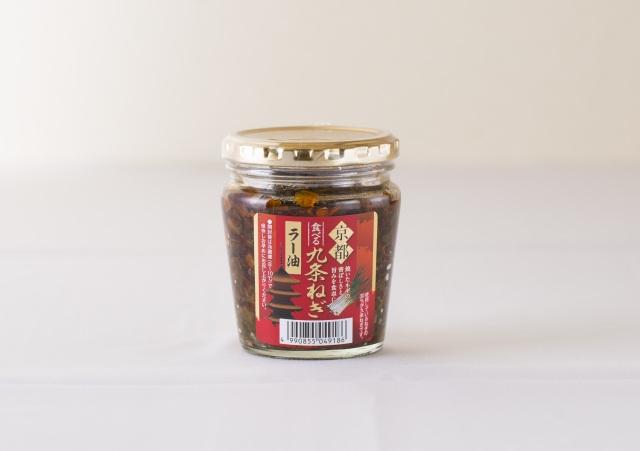 京都九条ネギラー油
