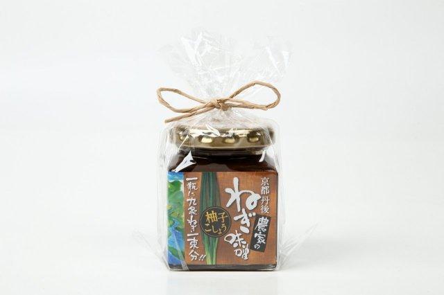 京都丹後コシヒカリとの相性がばっちり。京都丹後の農家が作ったネギ味噌【柚子こしょう】