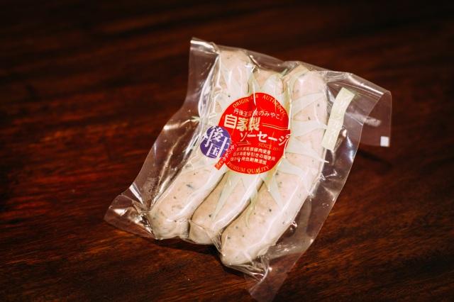 京都のブランド豚肉使用 自家製ソーセージ 【レモン・パセリ入り】(3本)225g 丹後クラフトビールとの相性も◎
