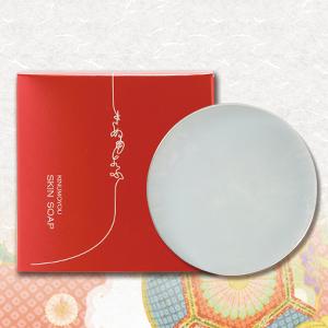 きぬもよふ 洗顔用スキンソープ 京都丹後のちりめんの伝統が生んだ女性に人気の土産品