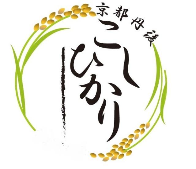 京都 コシヒカリ
