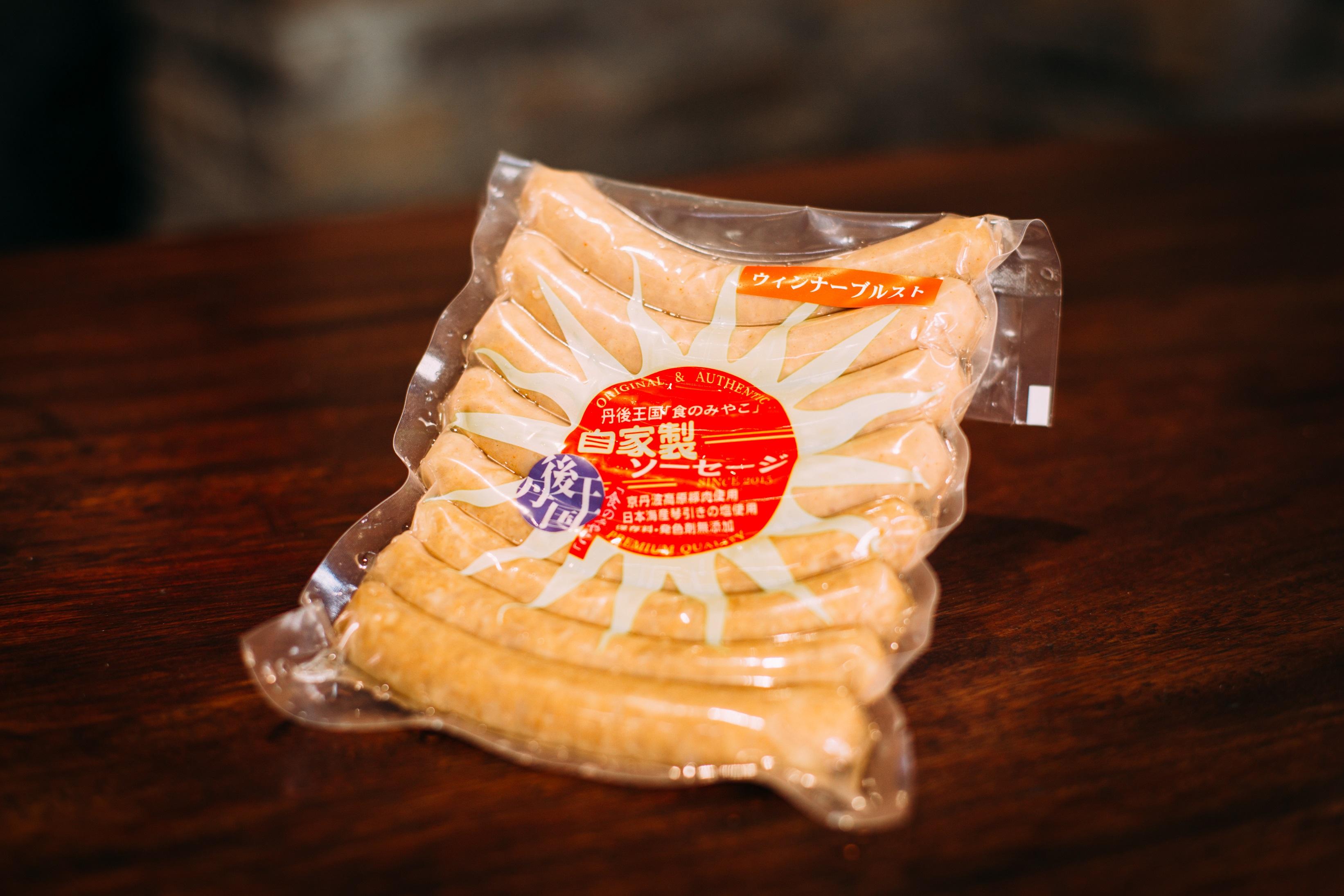 京都のブランド豚肉使用 自家製ウィンナーソーセージ (8本)280g 丹後クラフトビールとの相性も◎