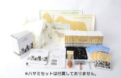 トリミング講座(ハサミセット付/右利き)