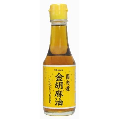 国内産金胡麻油 138g