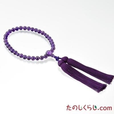 【送料無料】京念珠 紫水晶(女性用片手持ち 桐箱入り)