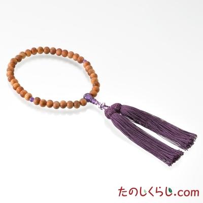 【送料無料】京念珠 白檀(女性用片手持ち 桐箱入り) 紫水晶