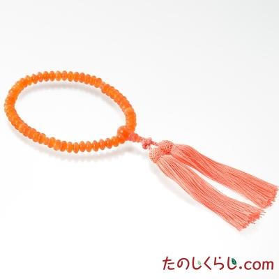 【送料無料】京念珠 オレンジ瑪瑙(女性用片手持ち 桐箱入り)