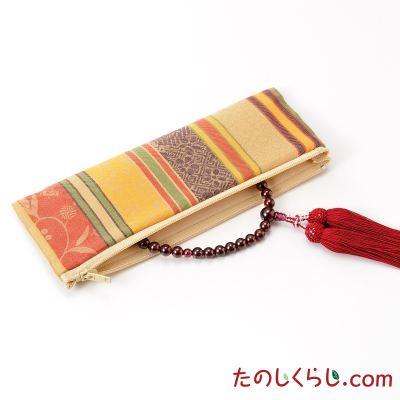 念珠袋 名物裂(ペンケース型)
