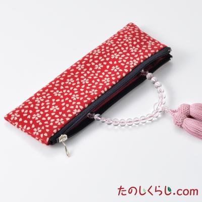 念珠袋 印伝調(ペンケース型)