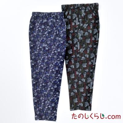 綿ようりゅう藍調プリントイージーパンツ(柄おまかせ2本セット) 女性用 日本製