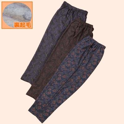 【送料無料】裏起毛スムースニットもんぺ風イージーパンツ(柄おまかせ3本セット) 女性用 日本製
