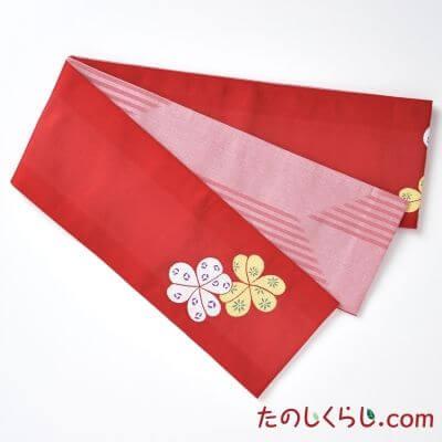 【送料無料】桐生織 リバーシブルゆかた帯 ぼかしポイント クローバー 日本製