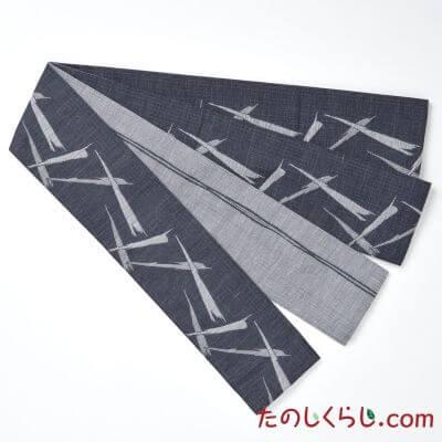 【送料無料】桐生織 リバーシブル角帯 ハーフ&ハーフ 筆描き 日本製