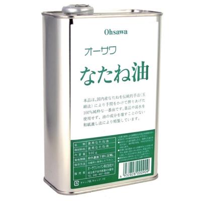 オーサワなたね油(缶) 930g