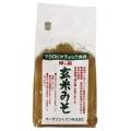 海の精・玄米みそ 1kg